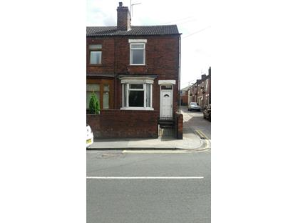 2 Bed Terraced House, Northgate, WF8