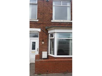 2 Bed Terraced House, Leeholme Road, DL14