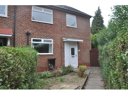 2 Bed End Terrace, Newbury Road, SK8