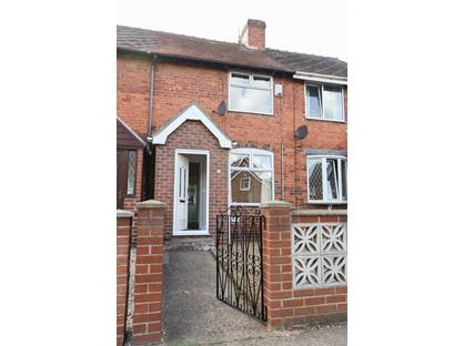 2 Bed Terraced House, Churchfield Terrace, S72