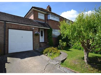 3 Bed Semi-Detached House, Garth Road, OX11