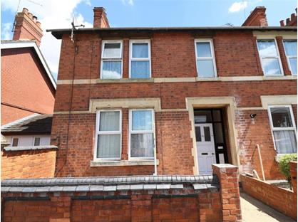 3 Bed Terraced House, Grove Road, NN10