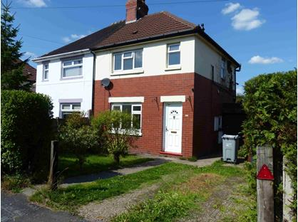 2 Bed Semi-Detached House, Fern Crescent, CW12