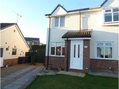 2 Bed Semi-Detached House, Turner Drive, NG16