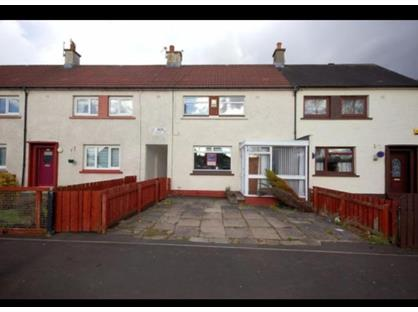 4 Bed Terraced House, St. Brides Way, G71