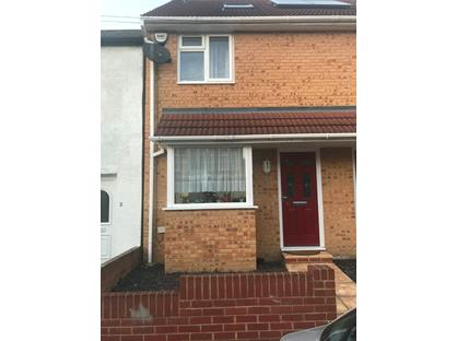 3 Bed Semi-Detached House, Thomas Road, ME10