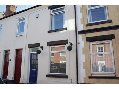 2 Bed Terraced House, Loughborough Road, LE12