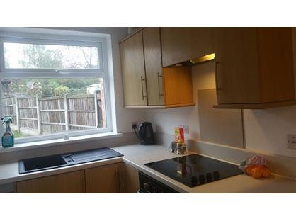 2 Bed Terraced House, Birchwood Lane, DE55
