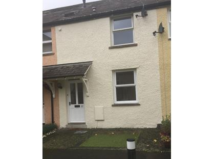 2 Bed Terraced House, Strickland Court, LA9