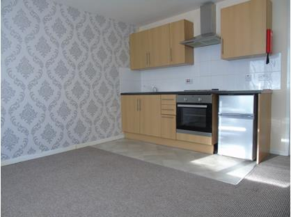 2 Bed Flat, Cleavers Avenue, MK14