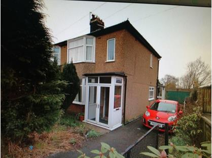 2 Bed Semi-Detached House, St. James's Road, BB1