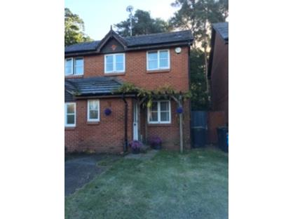 4 Bed Detached House, Hazelwood Drive, BH31