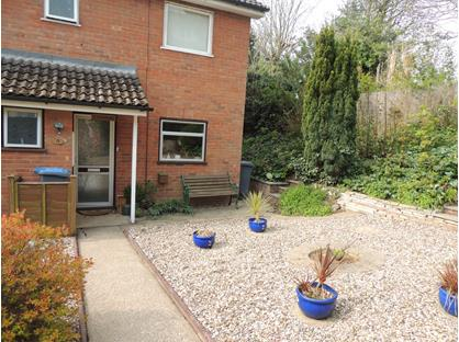 3 Bed End Terrace, Hill View Terrace, IP12