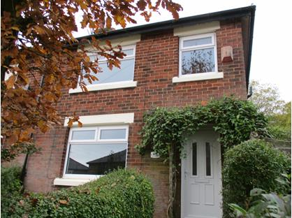 3 Bed Semi-Detached House, George Road, BL0