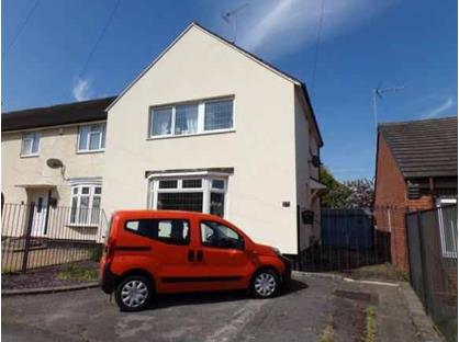 3 Bed End Terrace, Whitegate Vale, NG11