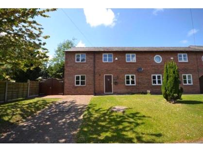 3 Bed Semi-Detached House, Laurel Farm Court, CH2