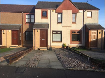 2 Bed Terraced House, Station Park, KY1