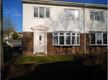 3 Bed Semi-Detached House, Pantydwr, SA4