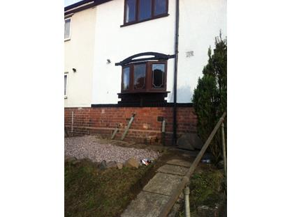 2 Bed Semi-Detached House, City Road, B69