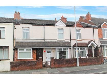 2 Bed Terraced House, Wood End Road, WV11
