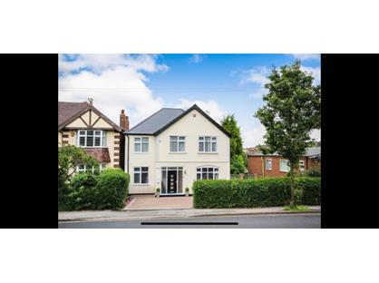 5 Bed Detached House, Breckhill Road, NG5