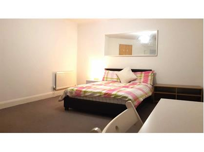 Room in a Shared House, Bell Barn Road, B15
