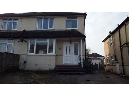 3 Bed Semi-Detached House, Brighton Road, GU12