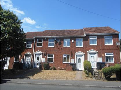 3 Bed Terraced House, Booth Street, B21