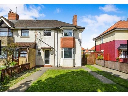 3 Bed End Terrace, Endike Lane, HU6