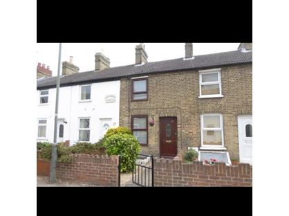 2 Bed Terraced House, Rose Lane, SG18