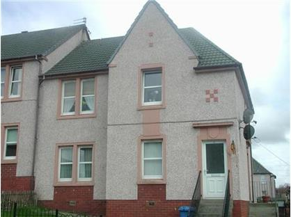 2 Bed Flat, Greenbank Terrace, ML8