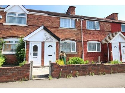 3 Bed Terraced House, Beresford Road, S66