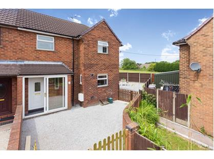 3 Bed Semi-Detached House, St. Martins Road, ST7