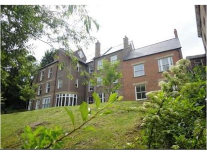 2 Bed Flat, St. Helen's Well, DH1