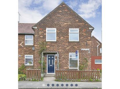 3 Bed Semi-Detached House, Finchale Road, DH1
