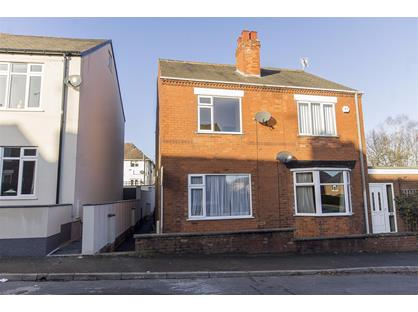 2 Bed Semi-Detached House, Central Street, S41