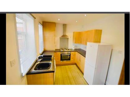 3 Bed Terraced House, Ashleigh Road, WA15