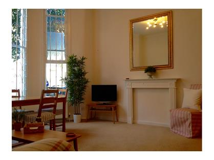 1 Bed Flat, Notting Hill, W2