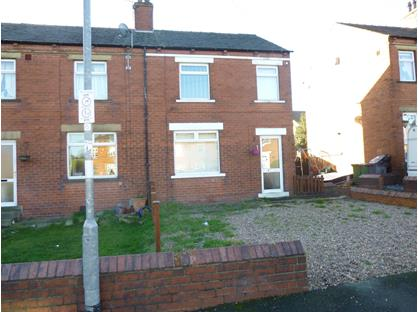 3 Bed Terraced House, Farfield Avenue, WF17