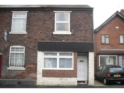 2 Bed Terraced House, Titford Road, B69