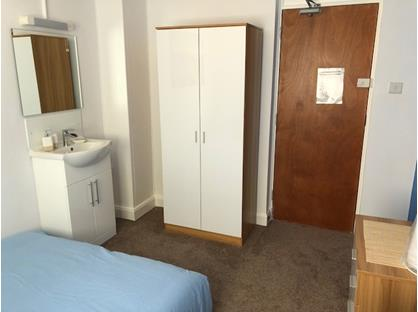 Room in a Shared Flat, Demesne Road, M16