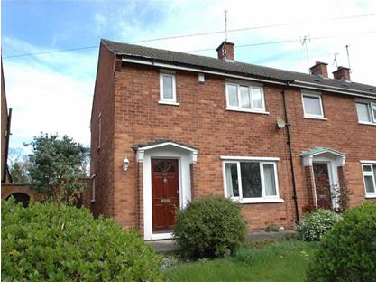 3 Bed Semi-Detached House, Kent Road, CH2