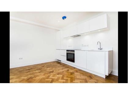 1 Bed Flat, Parkway, CM2