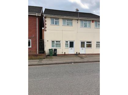 2 Bed Flat, Station Road, WS9