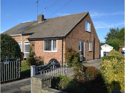 2 Bed Bungalow, Poplar Crescent, HG1