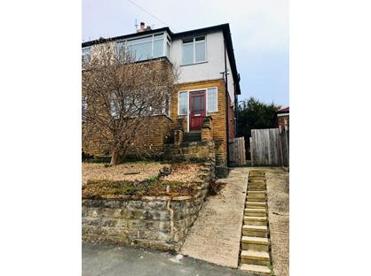 3 Bed Semi-Detached House, Haigh Wood Road, LS16