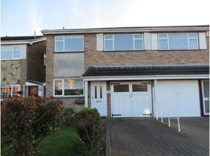 3 Bed Semi-Detached House, Hallcroft Way, WS9