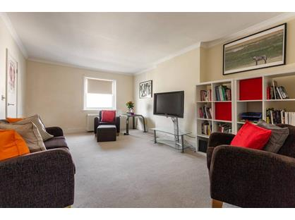 1 Bed Flat, Gloucester Road, SW7