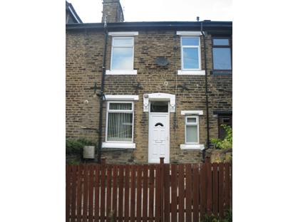 2 Bed Terraced House, Princes Street, BD6