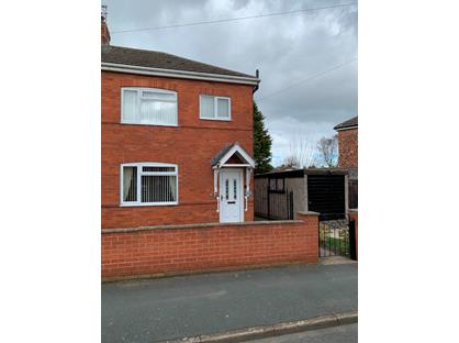 3 Bed Semi-Detached House, Millfield Road, DN8